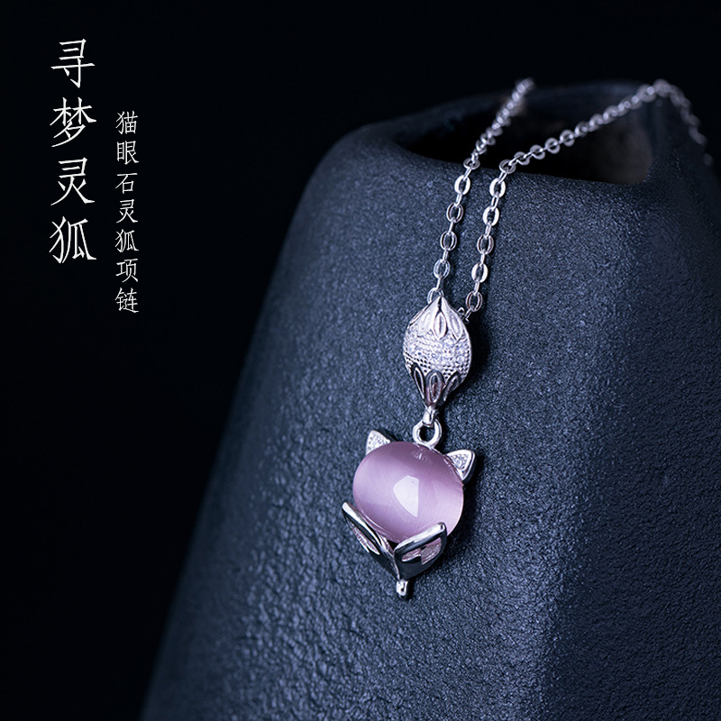 Creative design short S925 Sterling Silver Cats eye stone fox Necklace personalized National Style Pink pendant clavicle chain