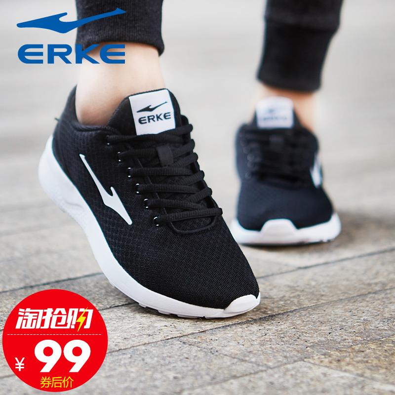 鸿星尔克男鞋跑步鞋男学生黑色网面透气休闲男女鞋夏季运动鞋男子