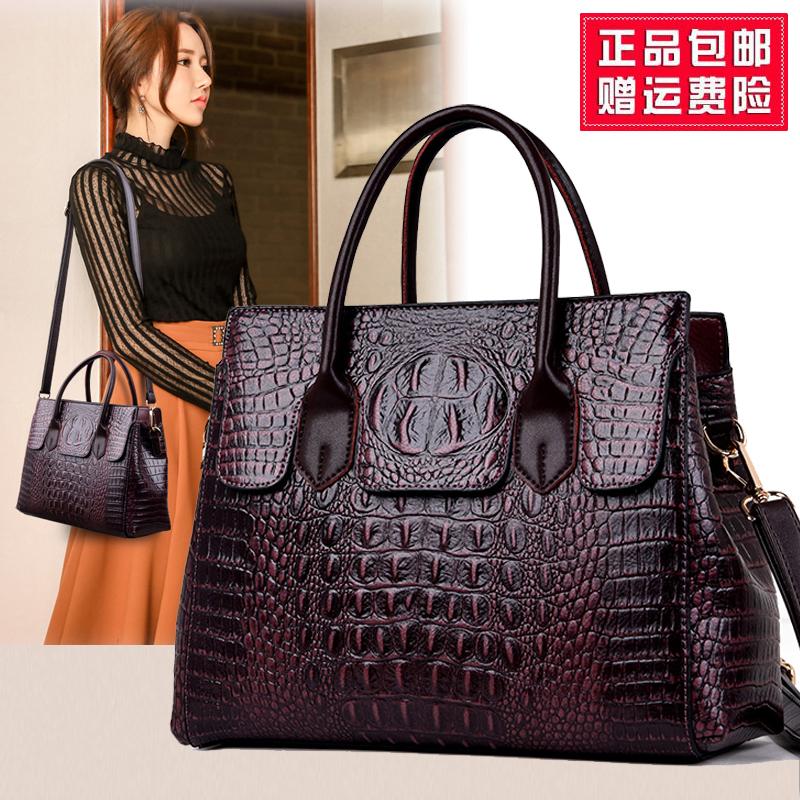 Кожаные сумки Артикул 585939411039