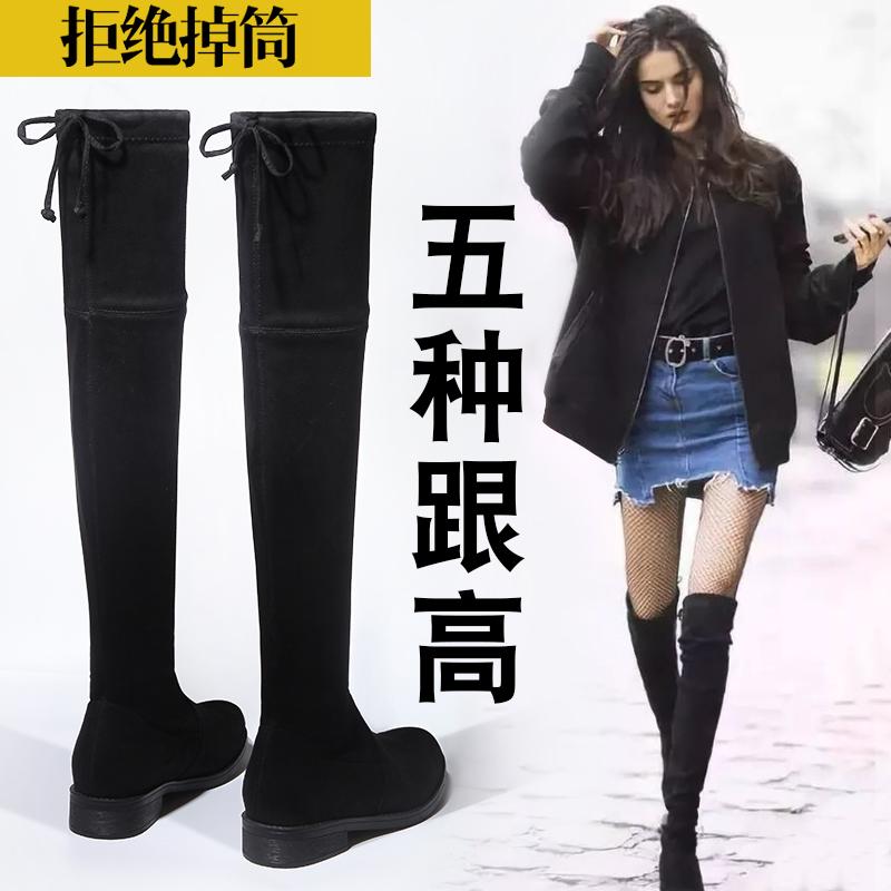 长靴女过膝靴长筒冬2019秋款新款弹力小个子高筒加绒瘦瘦平底女鞋
