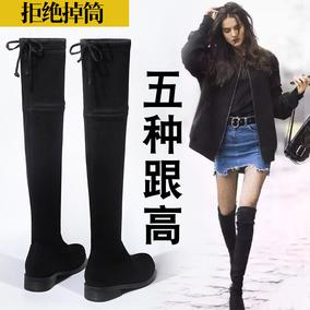 过膝靴长筒冬2020秋款新款弹力女鞋