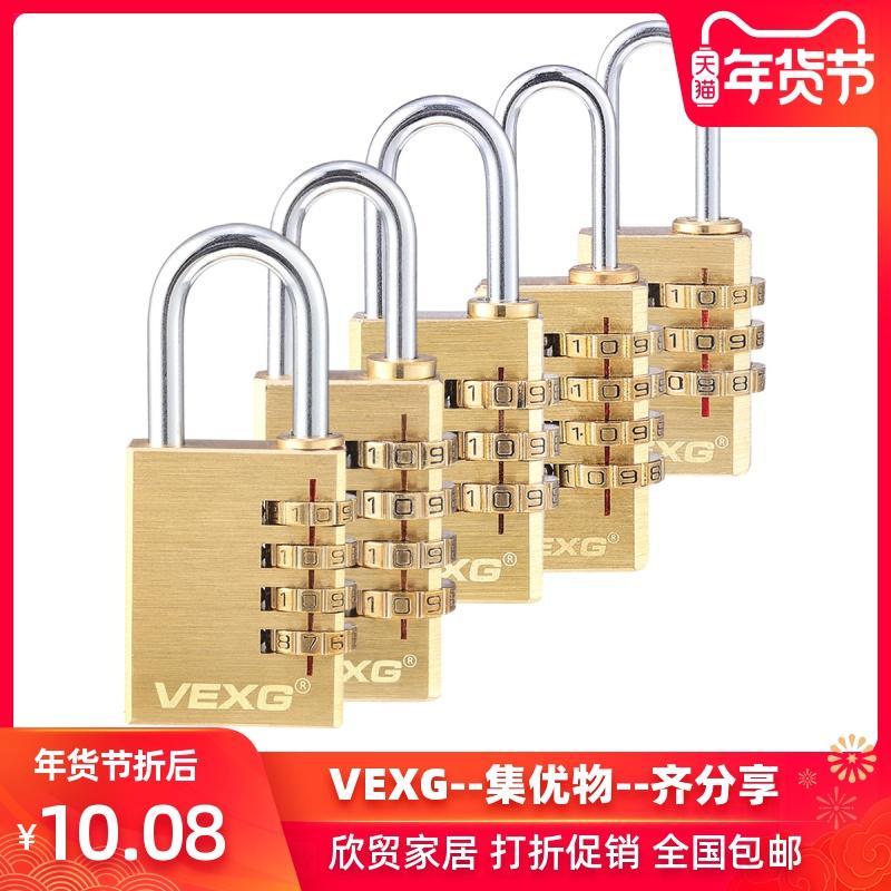 密码锁背包哪款最好