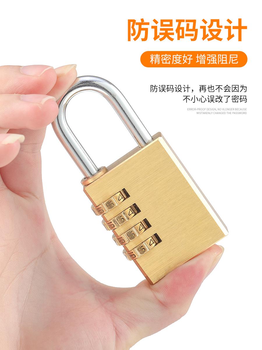 纯铜密码挂锁行李箱包密码锁健身房柜门挂锁密码锁头家用小锁包邮