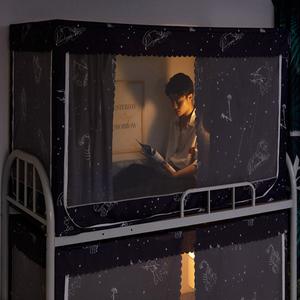 ins风网红北欧两用床帘蚊帐一体式 学生遮光上下铺蚊帐学生宿舍