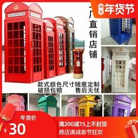 粉蓝套装电话亭邮筒路牌指示牌景观双人长椅商场美陈酒吧道具现货