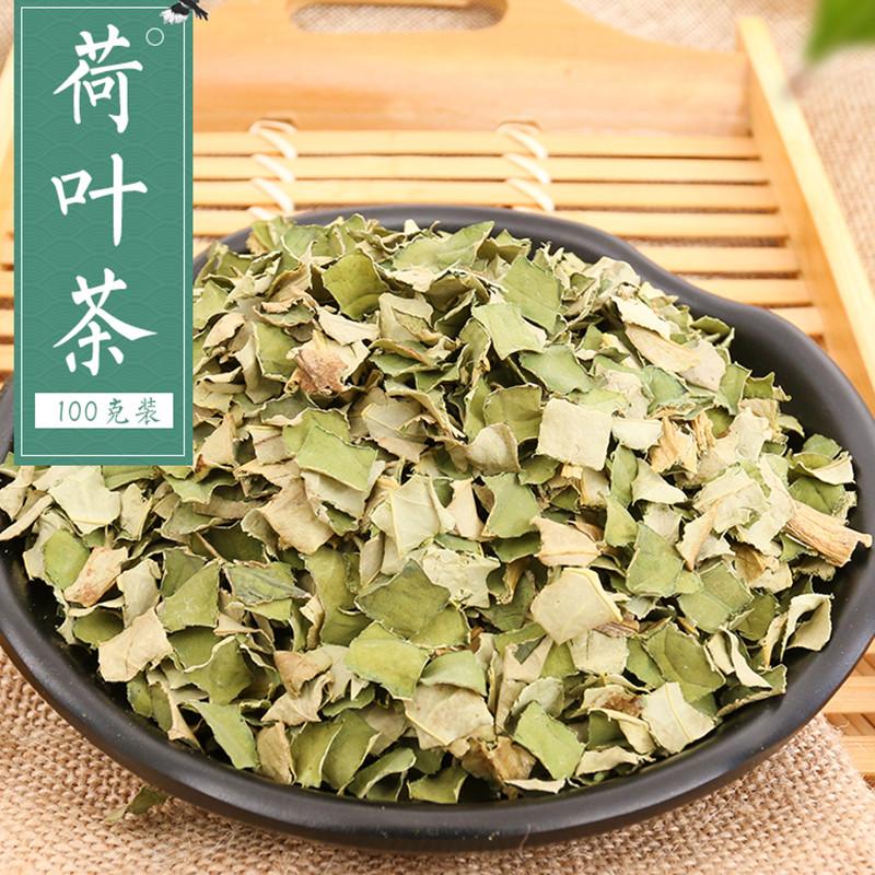Офис 5 часть лотос чай масса простой упаковка цветы чай сухой лотос лист 100 грамм лотос чай