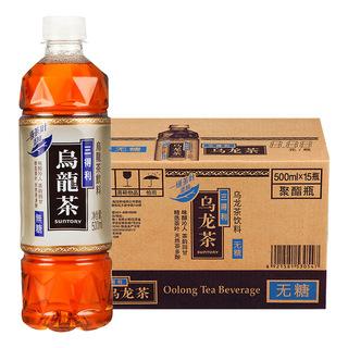 Чайные напитки,  Доставка до шанхая, провинций чжэцзян, цзянсу и аньхой включена в стоимость подлинный черный дракон чай напитки три suntory нет сахар черный дракон чай 500ml*15 бутылка, цена 332 руб
