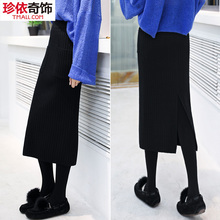 Knitted Wool Medium-length Half-length Skirt Autumn and Winter 2019 New Hip-wrapped One-Step Long Skirt Black High Waist Open Fork