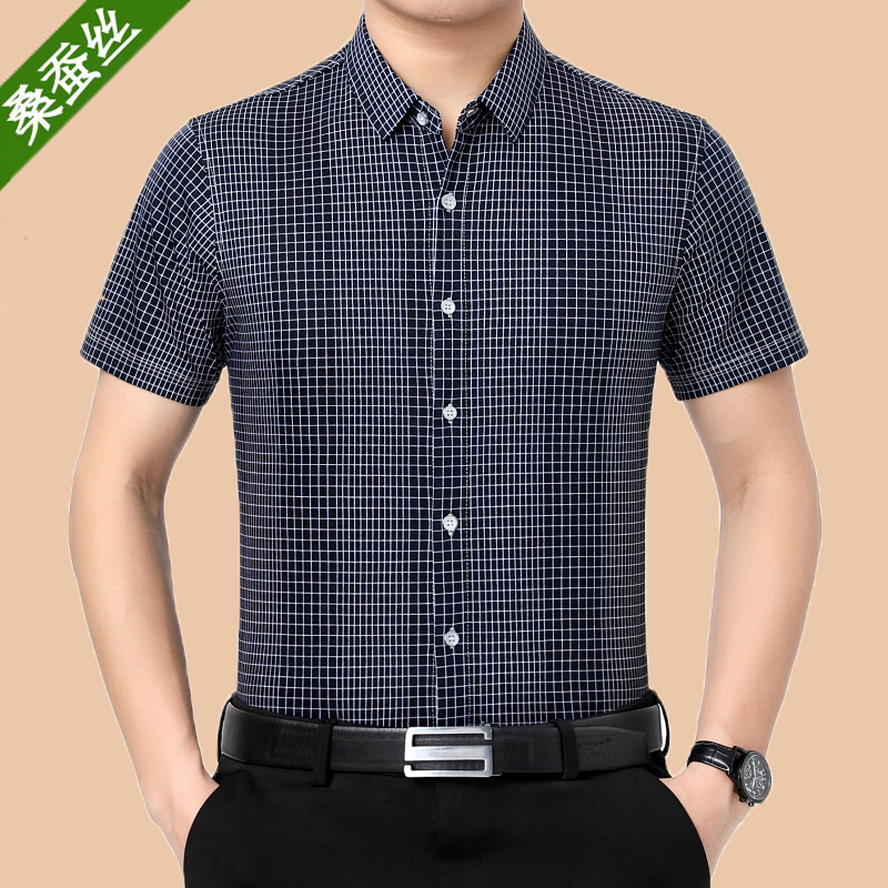 New mulberry silk middle aged short sleeve shirt in summer 2021