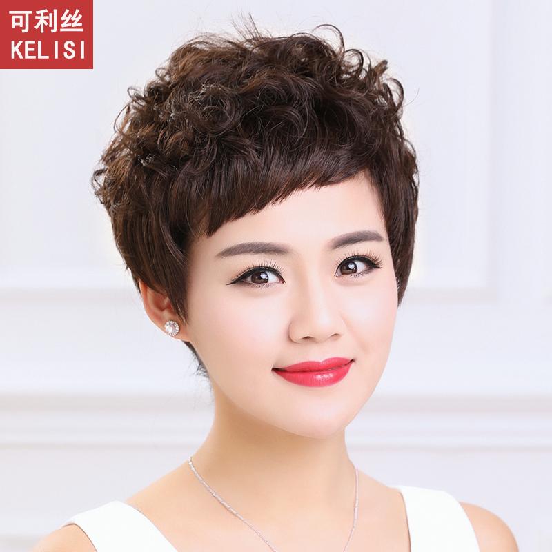 可利丝手织真发假发女短发短卷发女士中老年假发送妈妈真人发RM09
