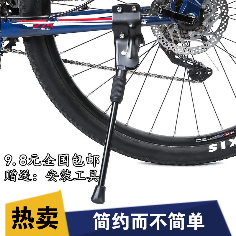 Запчасти для велосипеда / Аксессуары  Артикул 45844621177
