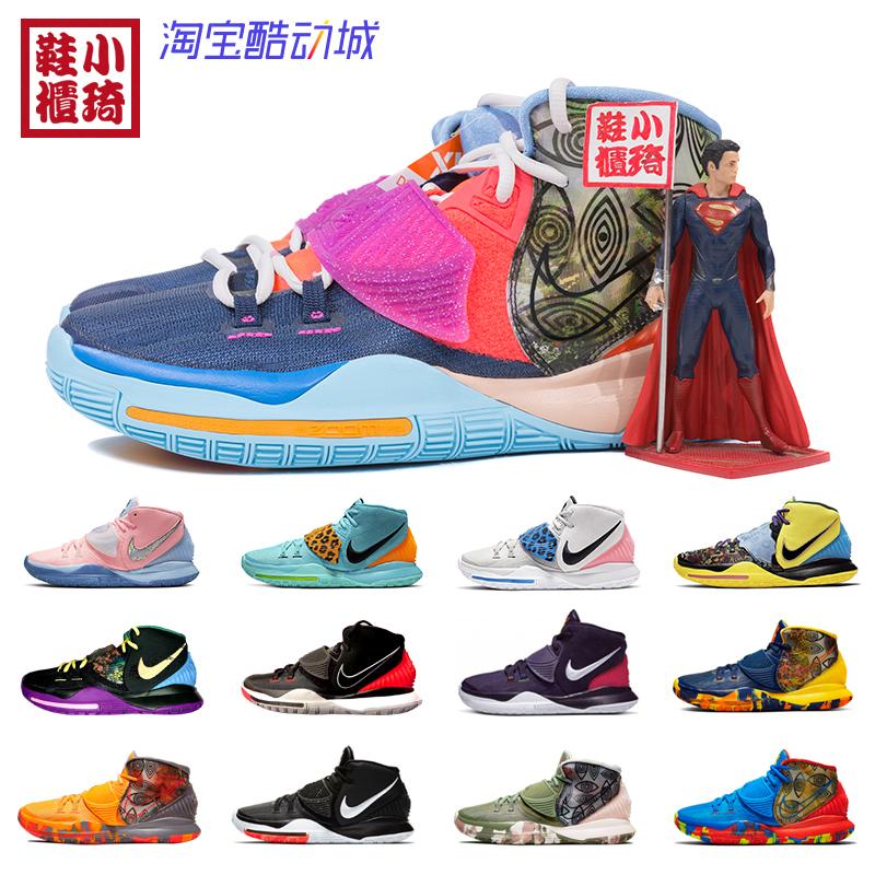 【小琦鞋柜】NIKE KYRIE 6 欧文6 城市限定 BQ4631-003-300-001