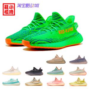 领160元券购买【小琦鞋柜】Adidas YEEZY 350 V2 拼接 椰子 新芝麻侧透 FW3042