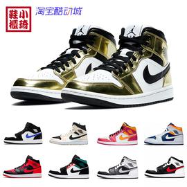 【小琦鞋柜】Air Jordan 1 Mid AJ1 扣碎籃板 554724-554725-058圖片