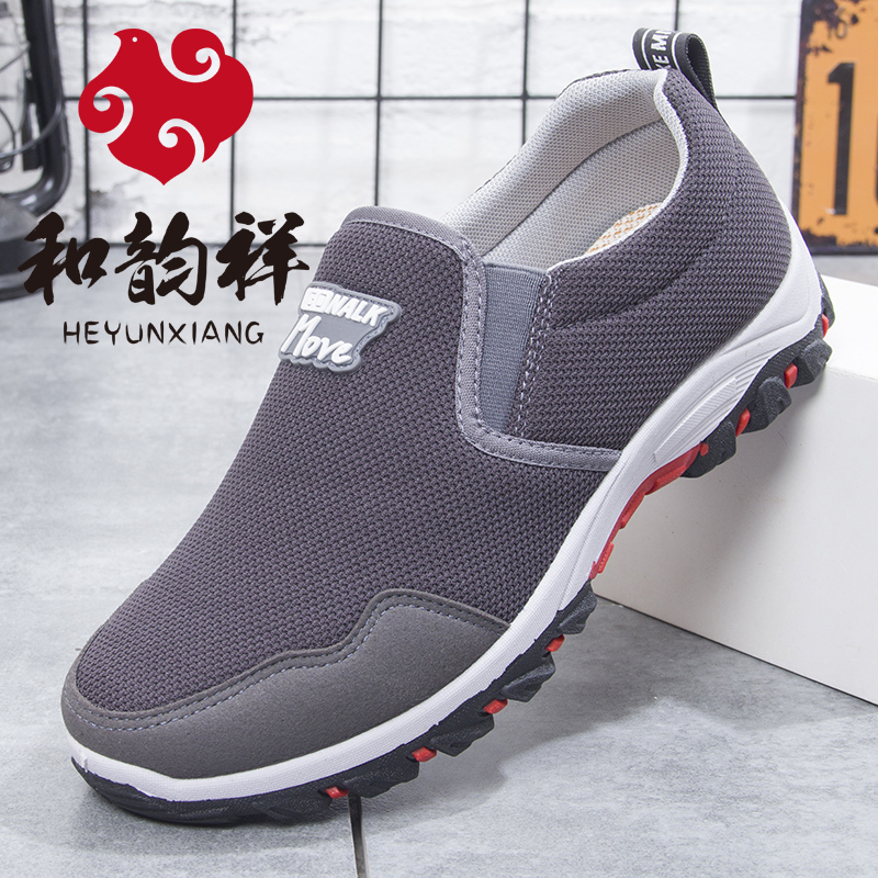 宽头鞋男夏季脚背高宽男鞋男士胖脚宽肥运动鞋加宽加肥老年人鞋