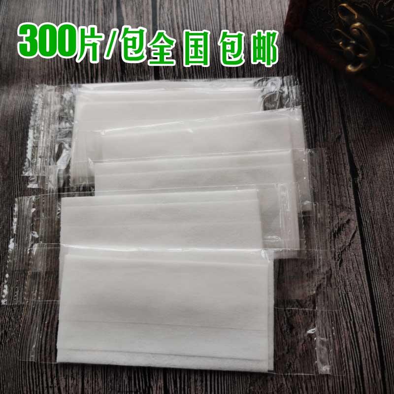 玻璃纸简易湿纸巾单片独立包装无香300片全国包邮酒店熟食可定制l