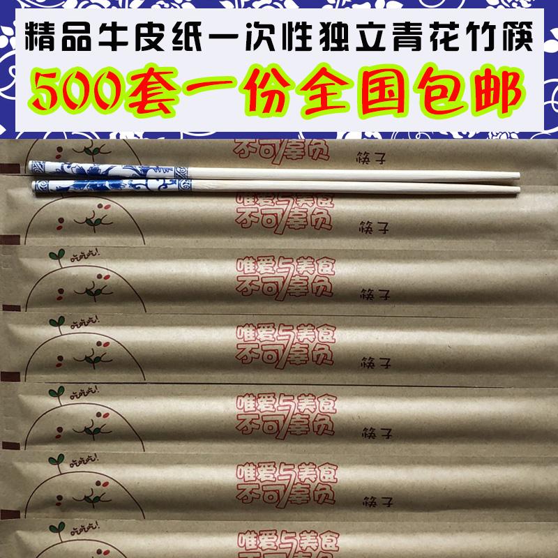 Одноразовые палочки для еды индивидуальная упаковка крафт синий и белый бамбук палочки для еды еда напиток иностранных продавать омар можно настроить logo бесплатная доставка