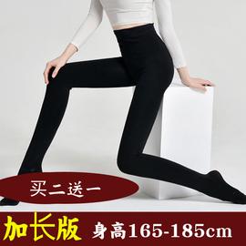 高个子超加长版打底袜肤色连脚袜外穿显瘦腿压力加大码脚踩女长裤