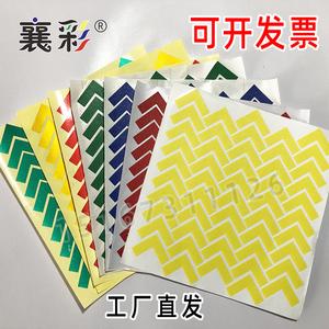 6s定位贴l型定制直角4四角胶带纸