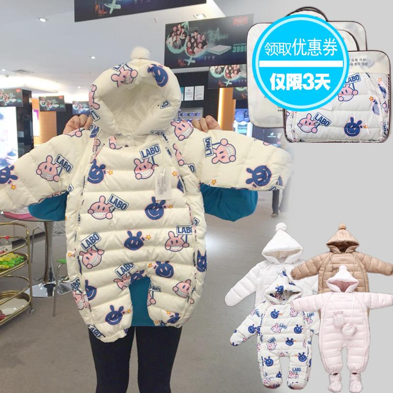 Ребенок сиамский куртка мужской и женщины ребенок из купальник новорожденных ребенок зимний уплотнённый теплый одежда ползунки