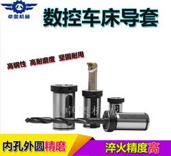 数控车床辅助刀套 CNC莫氏锥度车导套变径减径套 D25 V25内孔导套