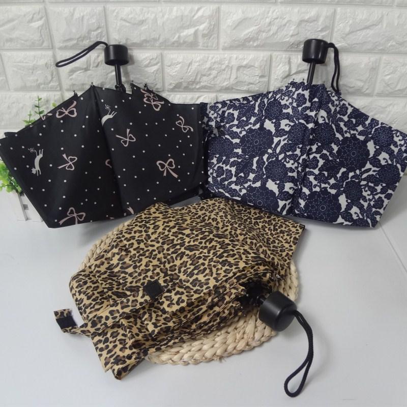 日本创意小清新三折手开晴雨伞女折叠超轻晴雨两用个性豹纹遮阳伞