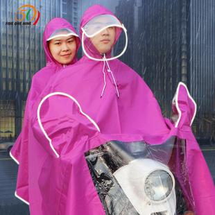 【天天特价】电动车摩托车雨衣双帽檐雨披男女单双人面罩加大雨衣