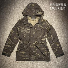 MCBK多地形暗夜迷彩 执政官M65 英式版型 薄外套冲锋衣 战术风衣