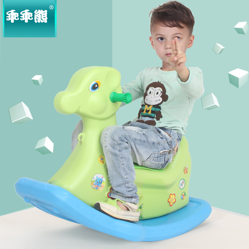 Childrens music Trojan horse rocking horse thickened plastic baby rocking horse rocking chair one year old gift toy