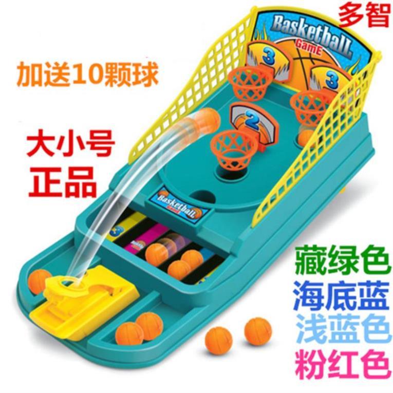 弹力立体儿童玩具男孩彩色桌上入门投篮单个房间小球互动便携塑料