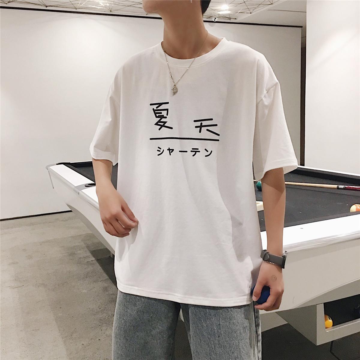 券后28.80元港风圆领学生帅气短袖夏季印花t恤