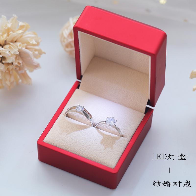 结婚庆用品对戒仿真假钻戒婚礼道具婚戒情侣戒指一对开口男女首饰
