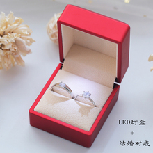 Wedding supplies: pair of rings, imitation of real and fake diamond rings, wedding props, wedding rings, couple rings, a pair of opening jewelry for men and women