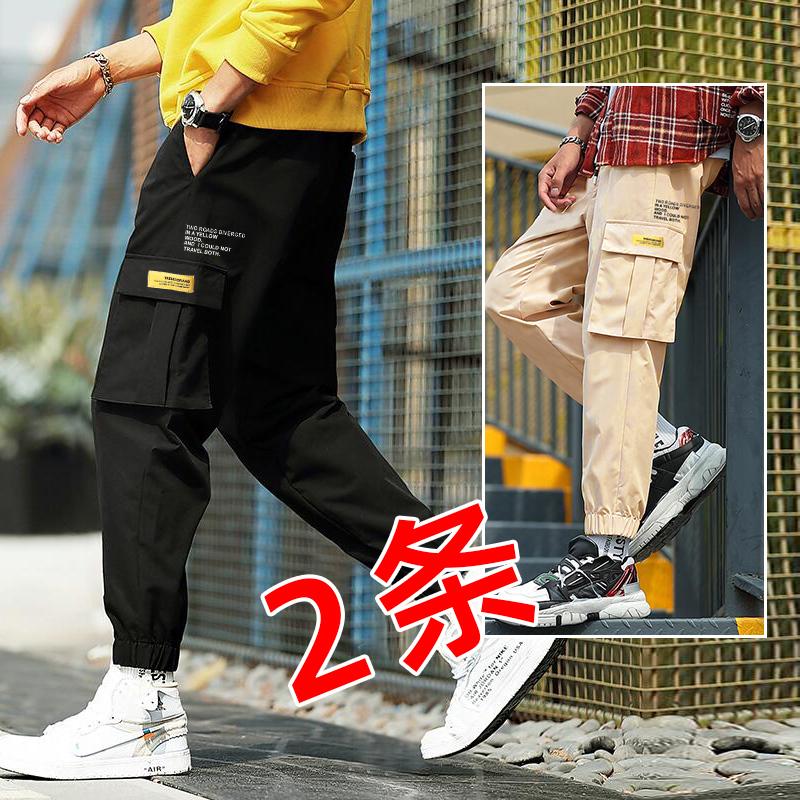 裤子男士韩版潮流春秋薄款运动2021新款宽松百搭情侣工装休闲长裤