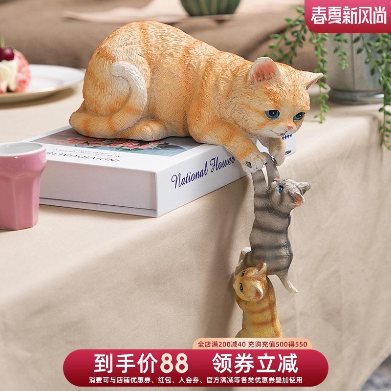 创意摆件家居饰品客厅桌面猫咪欧式房间布置装饰品摆设节日礼物