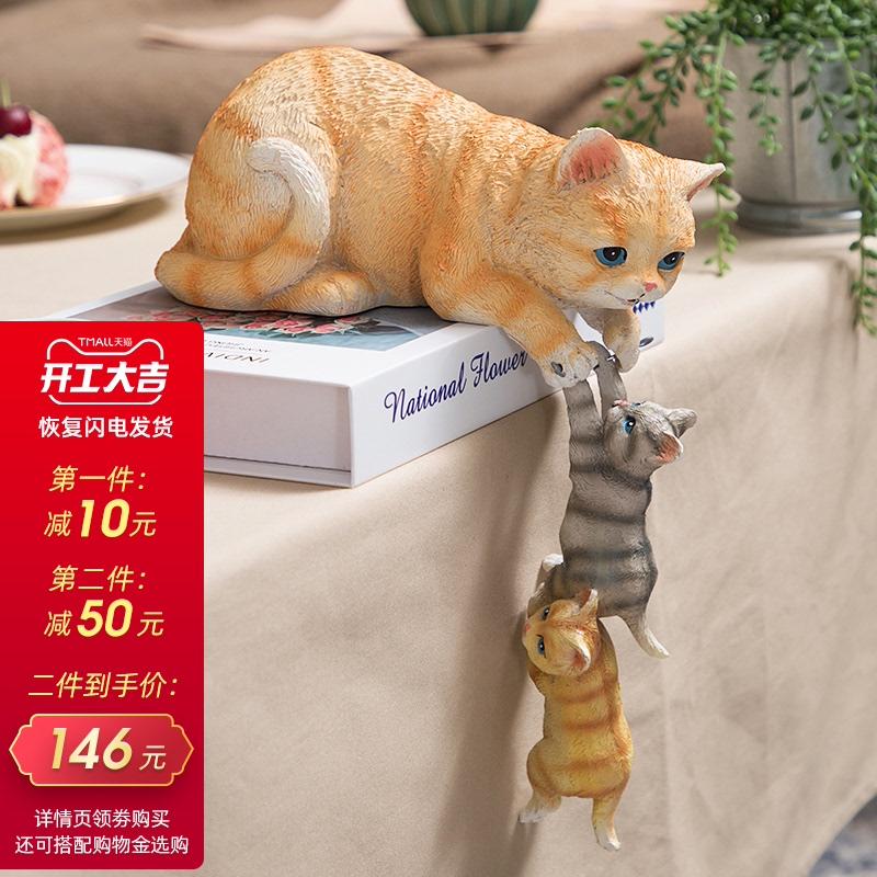 创意摆件桌面猫咪欧式房间布置装饰