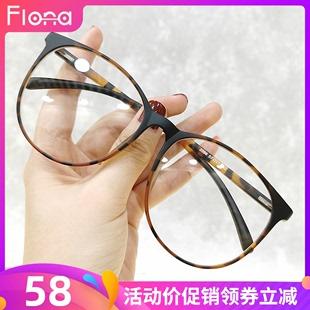 超轻tr90复古大脸韩版框近视眼镜框