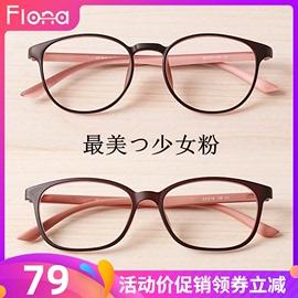 韩国超轻近视眼镜框tr90眼镜架女款圆形框复古配镜圆框文艺眼睛架