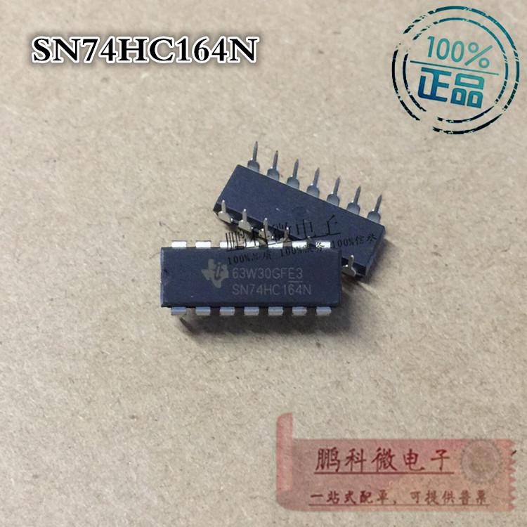 SN74HC164N 74HC164 8位串入/并出移位寄存器 DIP-14 IC芯片 全新
