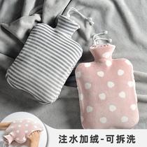 毛绒卡通款热水袋暖宝宝防爆灌水暖手宝电暖PVC乐雪儿正品冲水式