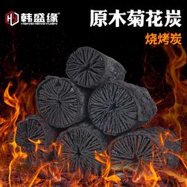 烧烤炭果木碳原木碳菊花碳天然炭20斤机制炭韩式烤肉碳户外烧烤碳