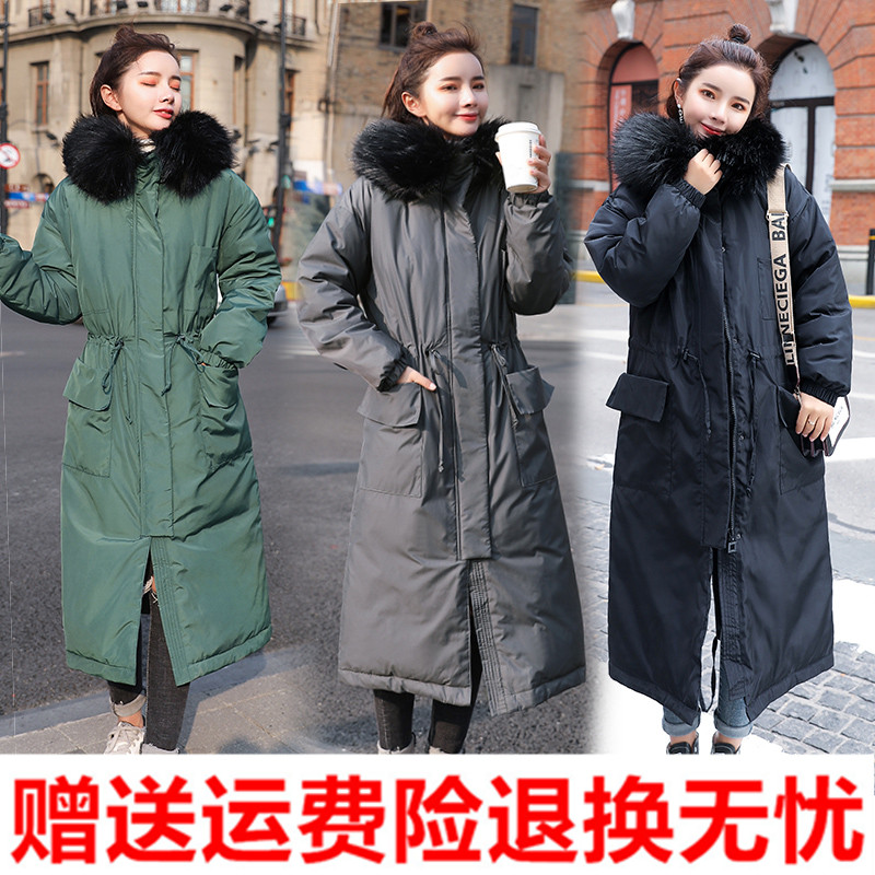 2020 winters new popular thickened long over the knee style to overcome fashion