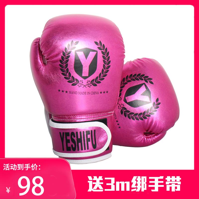 Боксерские груши и перчатки для детей Артикул 589021826315