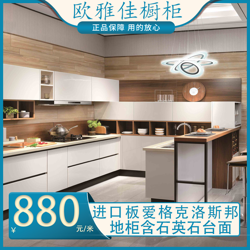 Chinese style Nordic Light luxury integrated open kitchen cabinet imported europine board log color