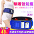 Lazy thin waist weight loss machine thin belly fitness slimming machine to reduce belly belly fat burning artifact vibrates and shakes the belt