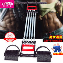 ? tensioners sit-ups male fitness equipment household arm strength Breast extender female weight loss skinny belly pedal tension rope