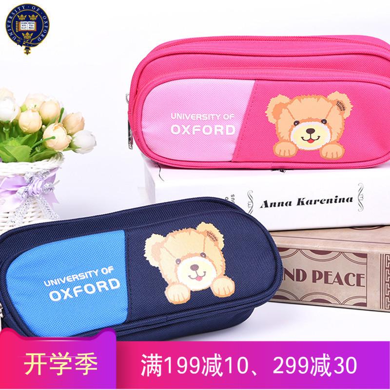 牛津大学小学生笔袋女童铅笔盒公主儿童文具盒韩国笔盒大容量