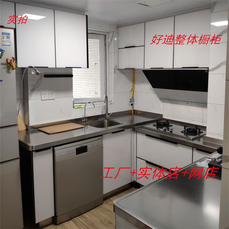 Shenzhen whole cabinet customized 304 stainless steel high-end hidden edge color crystal door panel kitchen cabinet stainless steel table