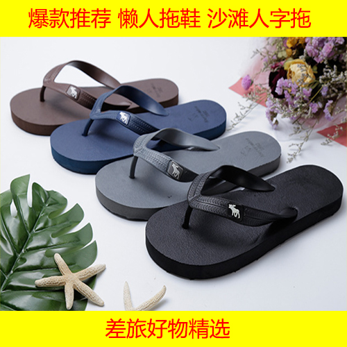 Cross border popular beach flip flop for men and womens home daily slippers Hotel antiskid flip flop plastic shoes