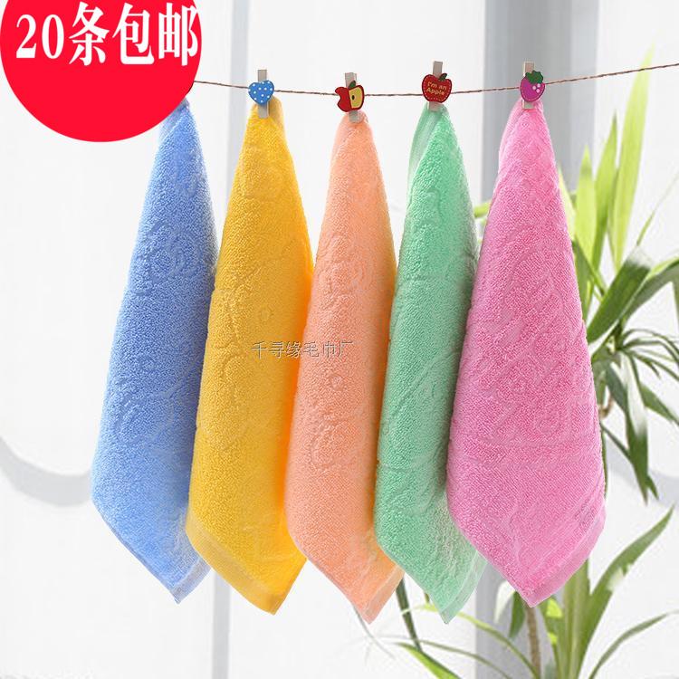 纯棉小方巾毛巾素色儿童洗脸幼儿园擦手巾吸水全棉可挂式手帕批